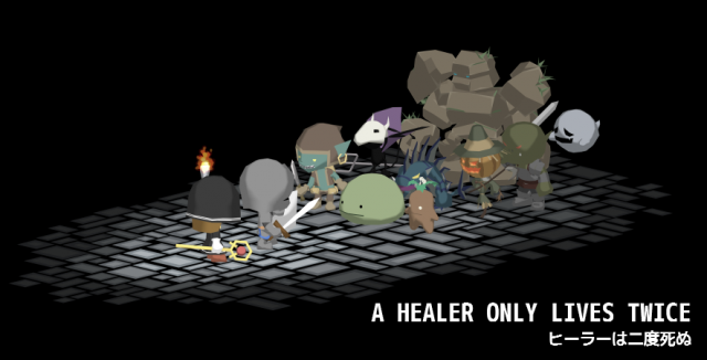 A HEALER ONLY LIVES TWICE ヒーラーは二度死ぬ