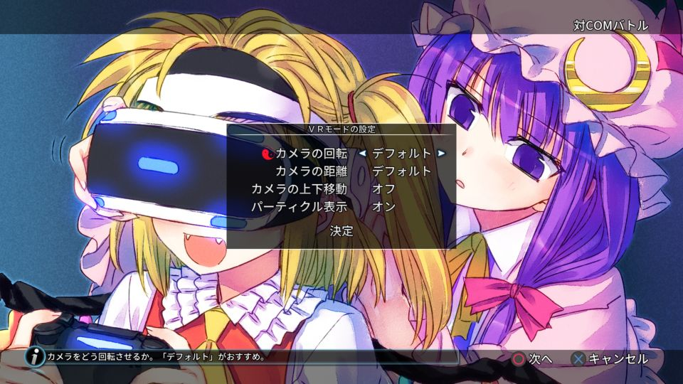 vrsetting_blog